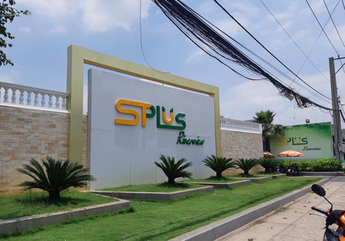 Dự án Khu thương mại cao tầng và căn hộ Splus của CTCP Quản lý Đầu tư STC. (Ảnh: Splus RiverView).